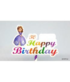Χαρούμενα Γενέθλια Σοφία