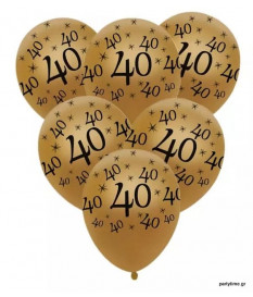 Μπαλόνι Χρυσό 40