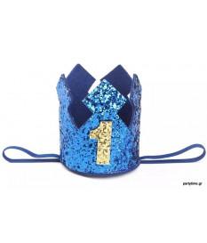 Μπλε κορώνα 1