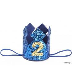 Μπλε κορώνα 2