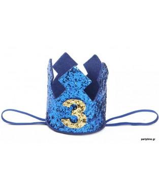 Μπλε Κορώνα 3