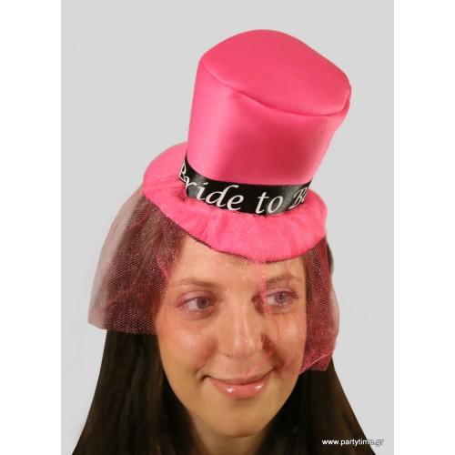 Καπέλο Μέλλουσας Νύφης