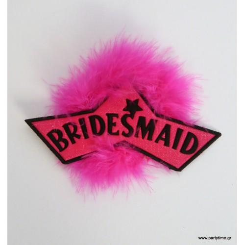 Κονκάρδα Bridesmaid