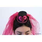 Καπέλο Bride to be