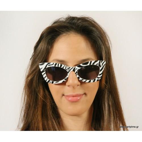 Γυαλιά ζέβρας