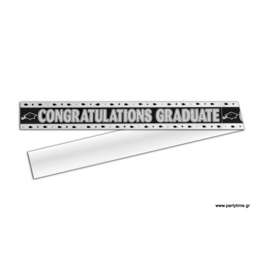Γιρλάντα αποφοίτησης