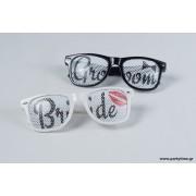 Σετ γυαλιών