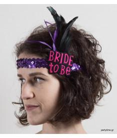Τσάρλεστον Bride to be