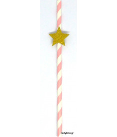 Καλαμάκια Αστέρια - ροζ