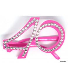 Γυαλιά 40 ροζ