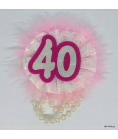 Κονκάρδα 40