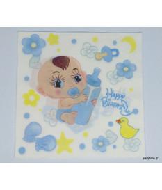 Χαρτοπετσέτες μωράκια μπλε