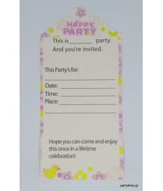 Προσκλήσεις μωράκια ροζ