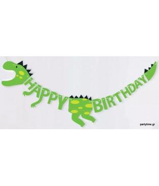 Γιρλάντα Δεινόσαυρος