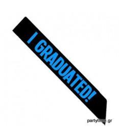 Κορδέλα Αποφοίτησης Μπλε