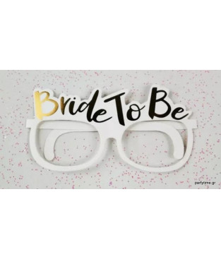 Χάρτινα γυαλιά Νύφης