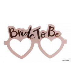 Χάρτινα Γυαλιά Καρδιά Νύφης