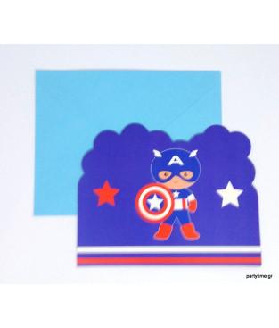 Προσκλήσεις Captain America