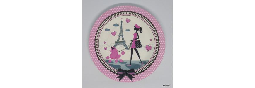 Πάρτυ στο Παρίσι