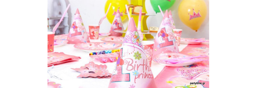 Πρώτα γενέθλια Κοριτσιού